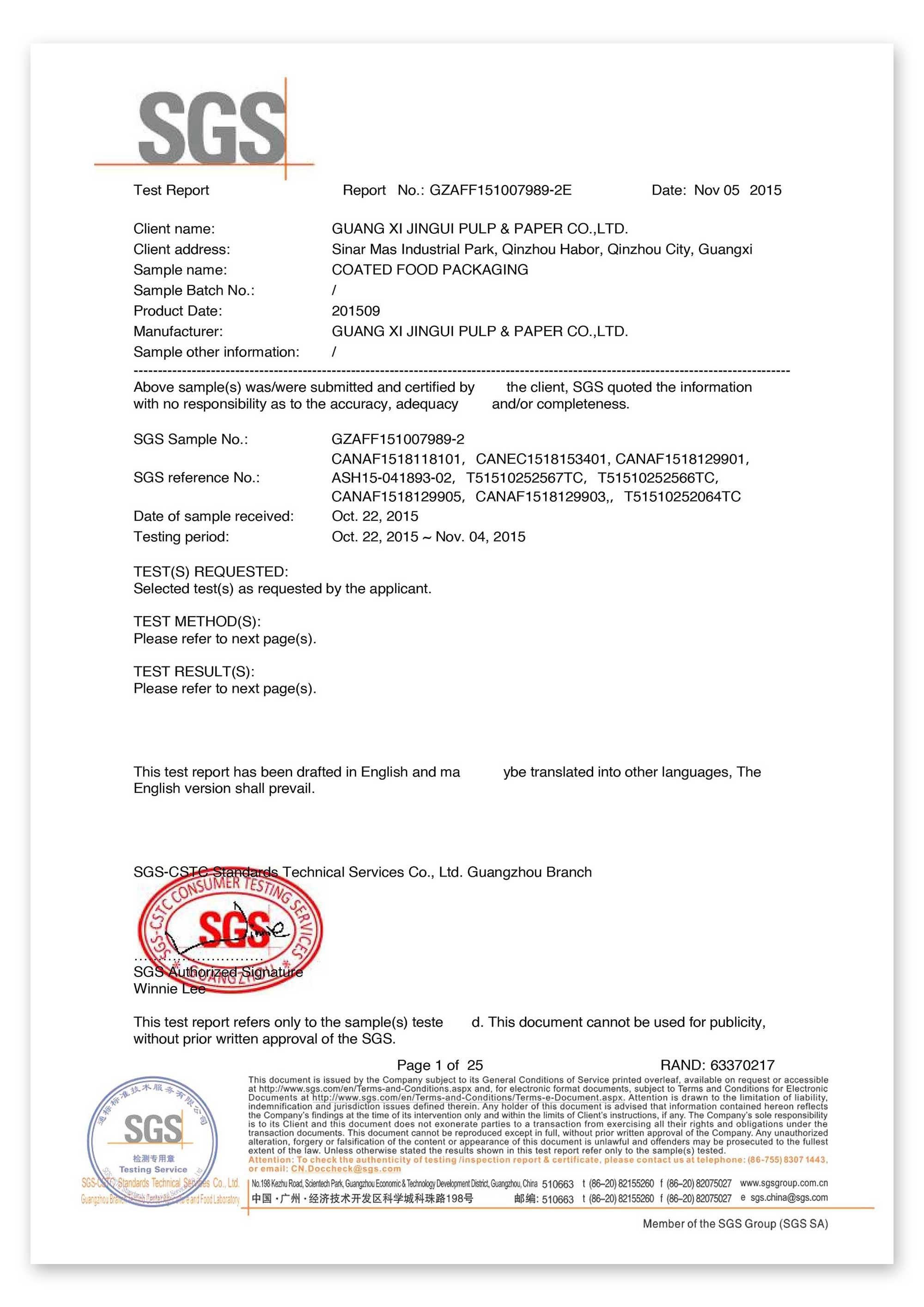 Certificate-FDA